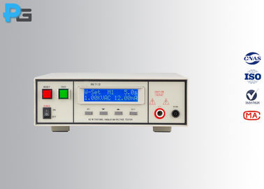 Electrical Safety Test Equipment